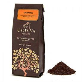★送料無料★ゴディバ キャラメルアラビカコーヒー 284g【GODIVA】Caramel Arabica COFFEE 10oz (284g)