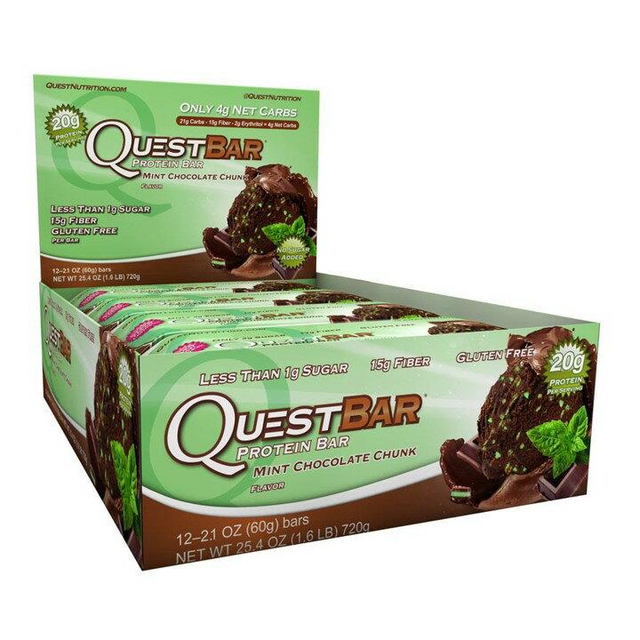 ★送料無料★クエストニュートリション プロテインバー ミントチョコレート チャンク 60g 12本入り【Quest Nutrition】Protein Bar Mint Chocolate Chunk 60g 12pcs