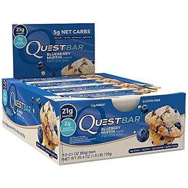 【送料無料】 クエストニュートリション プロテインバー ブルーベリーマフィン 60g 12本入り【Quest Nutrition】QuestBar Blueberry Muffin 60g 12pcs