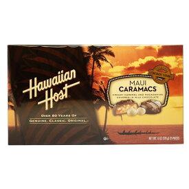 ★送料無料★ハワイアンホースト マウイ キャラマックス キャラメル マカダミアナッツ 12 個入り 170 g【Hawaiian Host】Maui Cara macs 6 oz
