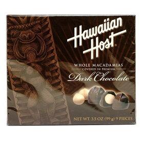 ★送料無料★ハワイアンホースト ホールマカダミアナッツカバー イン ダークチョコレート 9個入り 99 g【Hawaiian Host】Whole Macadamia Nuts Covered in Dark Chocolate 3.5 oz