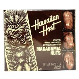 ★送料無料★ハワイアンホースト チョコレートカバー マカダミアナッツ 8個入り 113 g【Hawaiian Host】Chocolate Covered Macadamia Nuts 4 oz