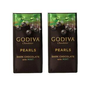★送料無料★ゴディバ パールダークチョコレート with ミント 42 g 2個セット【GODIVA】Pearls Dark Chocolate with Mint 1.5 oz 2 sets