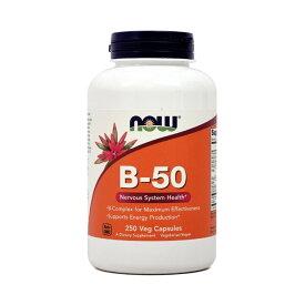 【送料無料】 ナウフーズ ビタミンB50 250錠 ベジカプセル B群10種 葉酸配合【Now Foods】Vitamin B-50 250 Veg Capsules