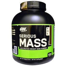 【送料無料】 オプティマムニュートリション シリアス マス チョコレート 2.72kg【Optimum Nutrition】Serious Mass Chocolate 6lb