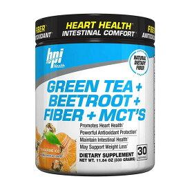 【送料無料】 ビーピーアイスポーツ グリーンティー + ビートルート + ファイバー + MCT タンジェリンアイス 30杯分【BPI Sports】Green Tea + Beetroot + Fiber + MCT Tangerine Ice 11.64 oz
