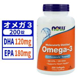 【送料無料】 ナウフーズ オメガ3 200粒【NOW FOODS】Omega-3 200 Softgels