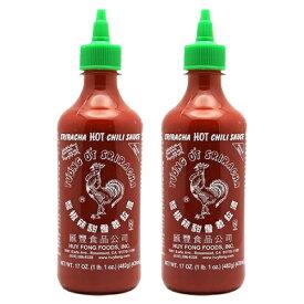 【送料無料】 482g シラチャーソース 本家フイフォンフーズ スリラチャソース ホットチリソース ニワトリパッケージ ニワトリマークが目印 タバスコ やみつき 2本セット【Huy Fong Foods】Sriracha Hot Chili Sauce 17 oz