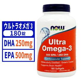 【送料無料】 ウルトラオメガ3 180粒 サプリメント dha+epa ナウフーズ【NOW FOODS】Ultra Omega-3 180 Softgels