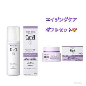 【ギフトセット】 キュレル エイジングケア 化粧水140ml & エイジングケア クリーム40g(とてもしっとり)