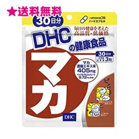 DHC マカ 30日分 送料無料