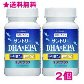 サントリー DHA&EPA+セサミンEX 120粒 2個 送料無料