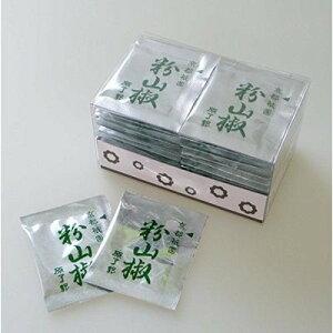 京都限定 祇園 原了郭 粉山椒 豆袋 使いきりパック(0.2g×36個)送料無料