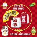 2021年福袋セール犬服ハンガー50本(アソート5種x10本)詰合せセット犬用コンパクトギフト紙ハンガー室内用日本製ペット…