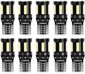 SUPAREE T10 LED 爆光 ホワイト ポジションランプ 10個 キャンセラー内蔵 10連SMDLED素子 30000時間寿命 12V ルームランプ スモールランプ クリアランスランプ 一年保証