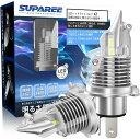 【令和2年最新モデル】SUPAREE H4 led ヘッドライト Hi/Lo 新車検対応 車/バイク用 12000LM 40W 12V/24V車対応(ハイブ…