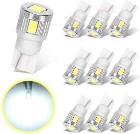 SUPAREE T10 led 10個 ポジション 爆光 12V車用 LEDバルブ 10個セット 高輝度 ポジションランプ/ナンバー灯/ルームランプ ホワイト 6000k 5630チップ6連搭載 10個入り LEDウェッジ球 1年保証