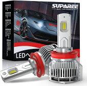 【業界最高輝度】SUPAREEH8H11H16ledヘッドライト新車検対応18000LM48W12V/24V車対応角度調整可能ノイズ対策済みホワイト6500Kファン付き爆光フォグランプ2個入り3年保証