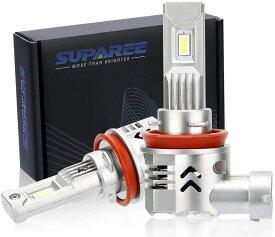 SUPAREE H7 H8/H11/H9/H16(国産車)HB3/HB4 LED ヘッドライト 新車検対応 CSPチップ搭載 9600LM 48W 6500K ホワイト 高輝度 一体型 DC12V-24V 車用LEDバルブ フォグランプ 2個セット 3年保証