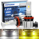 【令和3年最新モデル】SUPAREE H8/H9/H11/H16 HB3/HB4兼用 2色切り替え ledフォグランプ ヘッドライト ホワイト(6000…