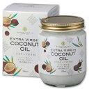 ココナッツオイルEXバージン 200ml フィリピン産 ココナッツ 中鎖脂肪酸 エキストラバージンオイル ダイエット スーパ…