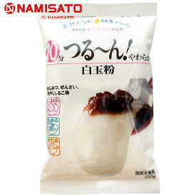 波里 白玉粉 200g 国産米