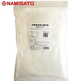 米粉 国産 お米の粉 お料理自慢の薄力粉 900g 送料無料 グルテンフリー 無添加 製菓用 料理用 波里