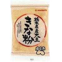 栃木県産大豆 皮むき きな粉 10...