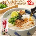 米粉 うどん 乾麺 グルテンフリー お米のうどん こまち麺 200g×12袋セット(24食入)