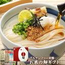 楽天市場 グルテンフリー Super Foods Japan
