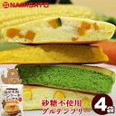 パンケーキミックス グルテンフリー 砂糖不使用 国産米粉パンケーキミックス 200g×4袋 送料無料 アルミフリー 小麦不…