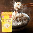 1000円 ポッキリ 送料無料!スーパー大麦 120g×2袋 バーリーマックス 玄麦 雑穀 もち麦 大麦 食物繊維 自然派 βグル…