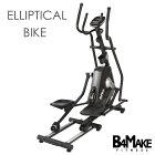B4MAKE(ビフォーメイク)エリプティカルバイクET7
