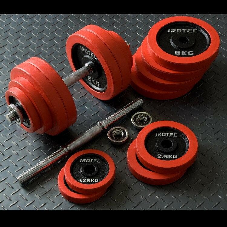 【25日はポイントアップDAY!】IROTEC(アイロテック) ラバーダンベル 60KG セット/ダンベル 筋トレ ベンチプレス トレーニングマシン ウエイト 鉄アレイ トレーニング器具 ダイエット器具 バーベル 筋力 筋肉