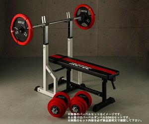 IROTEC(アイロテック)チャレンジセットR50/ベンチプレス バーベルセット 筋トレ器具 筋トレ 折りたたみ ダンベル トレーニングベンチ トレーニング器具 トレーニングマシン ベンチプレスセ