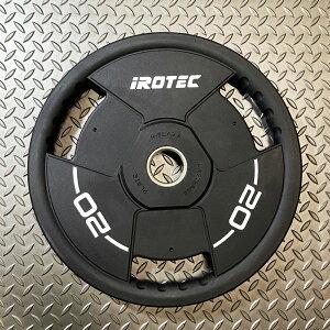 IROTEC(アイロテック)PUオリンピックプレートWOT 20KG 穴径50mm/バーベル ダンベル ベンチプレス 筋トレ トレーニング器具 トレーニングマシン 鉄アレイ 健康器具 ウエイトトレーニング ウエイ