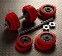 IROTEC(アイロテック) ラバーダンベル 30KG セット (ラバーリングタイプ)/ダンベル・ベンチプレス・バーベル・鉄アレイ・トレーニング器具