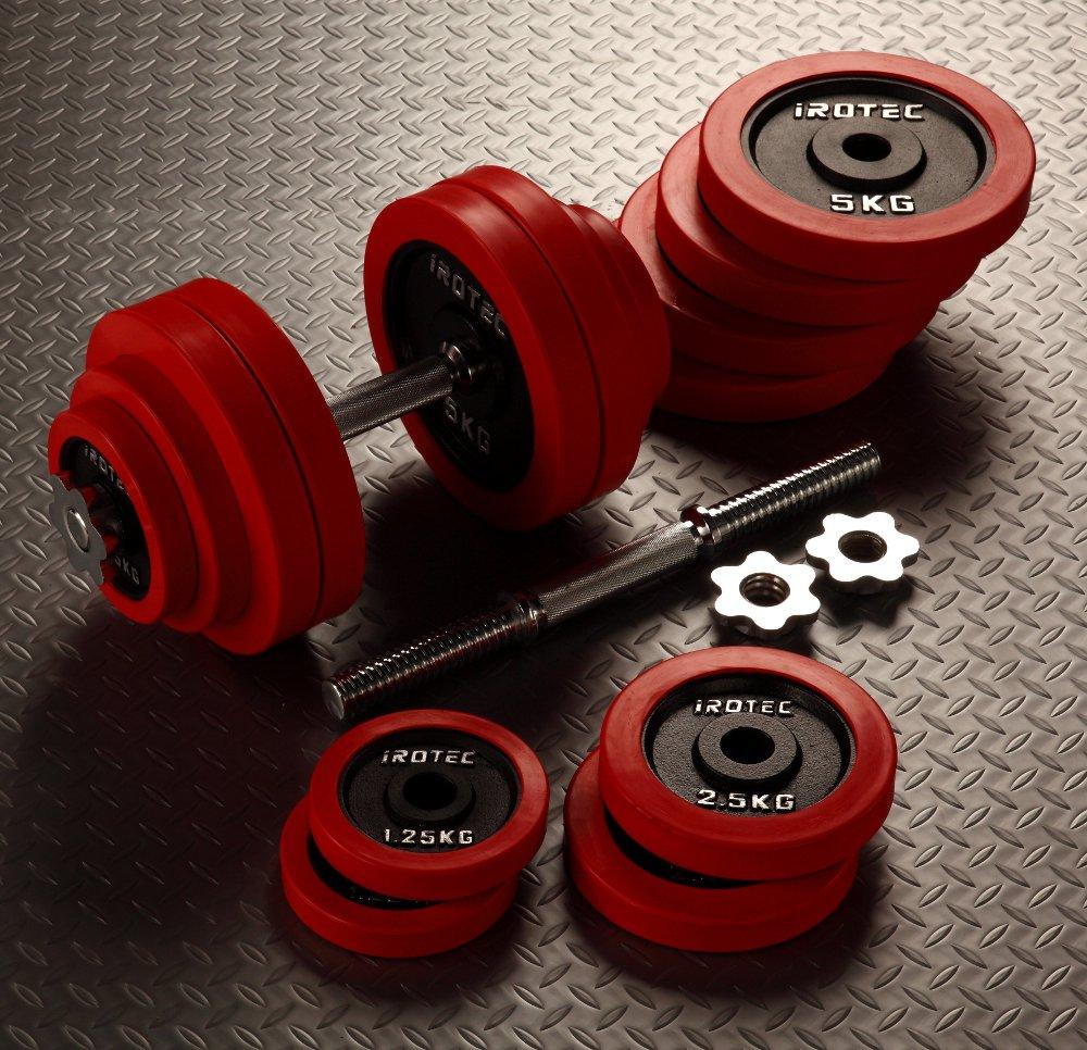 【25日はポイントアップDAY!】IROTEC(アイロテック) ラバーダンベル 60KG セット/ダンベル・ベンチプレス・トレーニングマシン・ウエイト・鉄アレイ・トレーニング器具・ダイエット・バーベル・インクライン