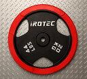 IROTEC(アイロテック)ラバープレート20KG/バーベル ダンベル バーベルプレート ベンチプレス 筋トレ トレーニング器具 トレーニングマシン 鉄アレイ 筋トレ グッズ ウエイトトレーニング 筋力 筋肉 筋トレ器具