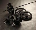 IROTEC(アイロテック) バーベル ダンベルセット 100KG セット ( アイアン )/ダンベル・ベンチプレス・筋トレ・トレーニングマシン・トレーニング器...