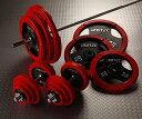 IROTEC(アイロテック)ラバーバーベルダンベル140KG セット/ダンベル・ベンチプレス・筋トレ・トレーニング器具・トレーニングマシン・ダイエット・鉄アレイ...