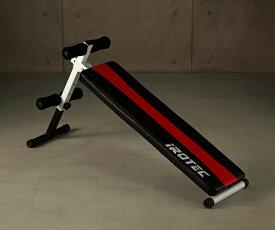IROTEC(アイロテック)シットアップベンチ/腹筋 トレーニングマシン 筋トレ グッズ シットアップ 健康器具 ダイエット器具 トレーニング器具 自重トレーニング シェイプアップ 腹筋マシン 筋トレ器具 折りたたみ 筋トレグッズ