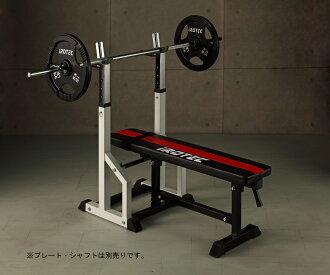 IROTEC (艾特) 超折叠板凳/哑铃卧推,训练长椅上,肌肉训练多健身房锻炼设备和锻炼机器