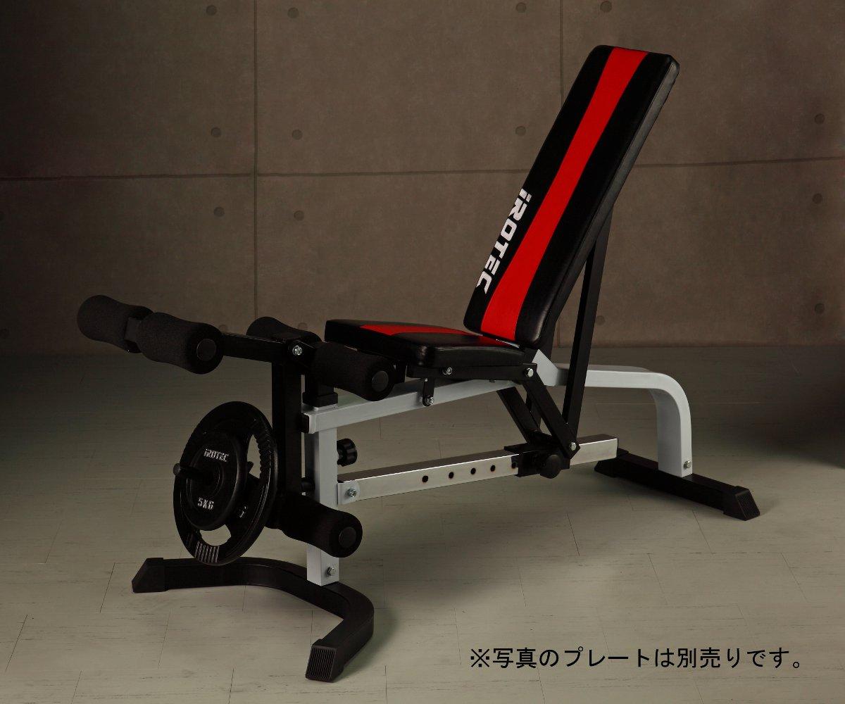 【25日はポイントアップDAY!】IROTEC(アイロテック) マルチポジションベンチ/ベンチプレス 筋トレ インクライン フラットベンチ ダンベル トレーニング器具 バーベル ホームジム トレーニングマシン 腹筋 筋力