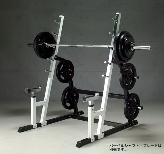 IROTEC(airotekku)功率蹲下框/啞鈴·長椅出版、練肌肉器具、功率框·平地長椅·家健身房·蹲下·訓練器具