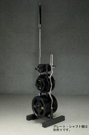 【18日は市場の日でPアップ】IROTEC(アイロテック)オリンピックプレートラックHPM(径50mm専用)/シャフトとプレートを同時収納/パワーラック ダンベル バーベル ベンチプレス 筋トレ トレーニング トレーニングマシン バーベルセット