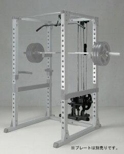 IROTEC(アイロテック)パワーラックHPM専用ラットオプション/ラットプルダウン ベンチプレス パワーラック 筋トレ トレーニング器具 ウエイトトレーニング トレーニングマシン ホームジム