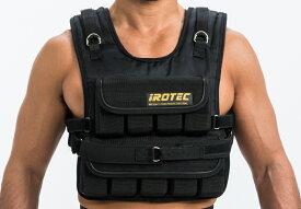 IROTEC(アイロテック)NEWブロックウエイトベスト57ポンド(約26KG)/高重量タイプの最強パワーベスト/筋トレ 懸垂 トレーニング器具 筋トレ器具 チンニング スクワット ダンベル 筋力トレーニング ラグビー 筋トレグッズ