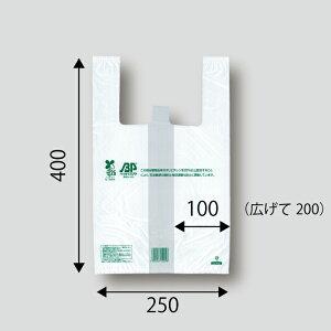 バイオマスレジ袋 弁当 L バイオマス原料25%配合 HDPE 乳白 幅250×マチ200×丈400mm 1,000枚梱包 ビニール袋 レジ袋 買物袋 白 透けにくい 手提袋 弁当 お持ち帰り テイクアウト デリバリー バイ