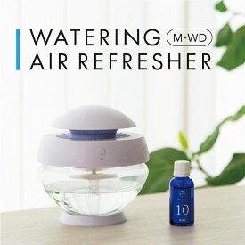 arobo アロボ 空気清浄機 CLV-1010-M-WD watering air refresher 水で空気を洗う 木目調 間接照明 アロマオイル 癒し LED 除菌 消臭 花粉 カビ ニオイ